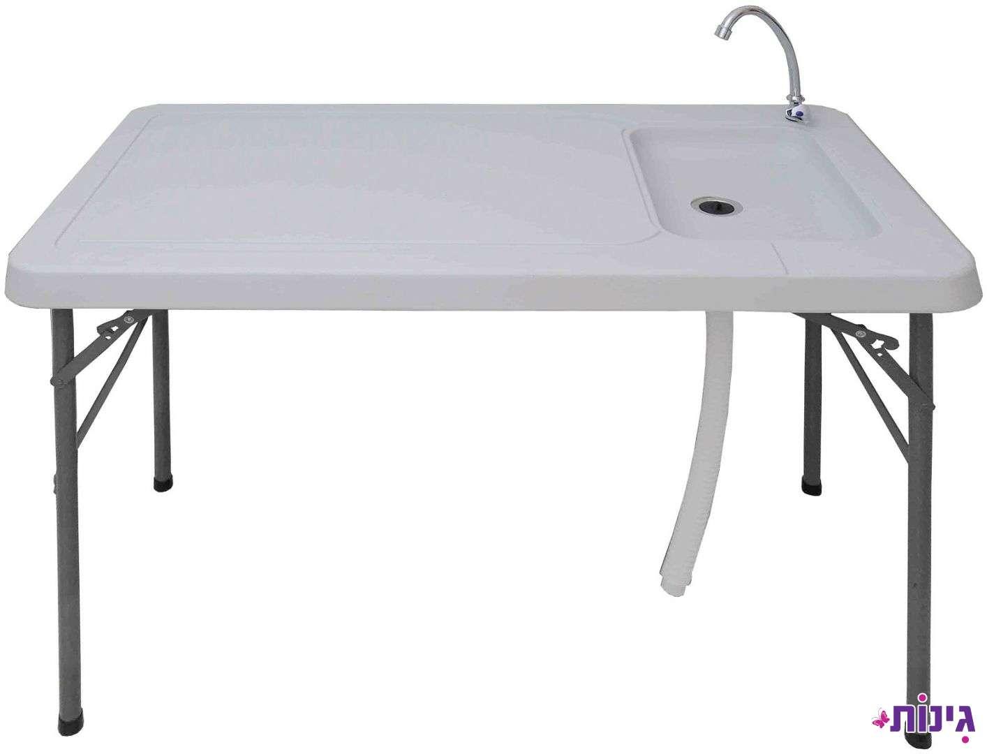 שולחן רב שימושי