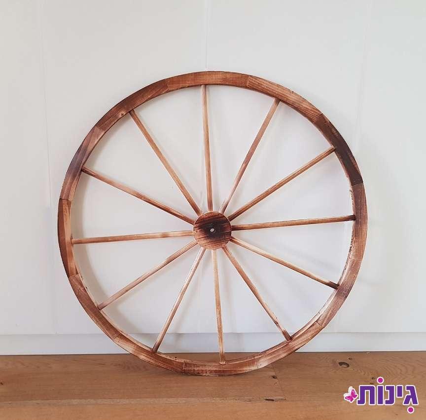 גלגלי נוי מעץ